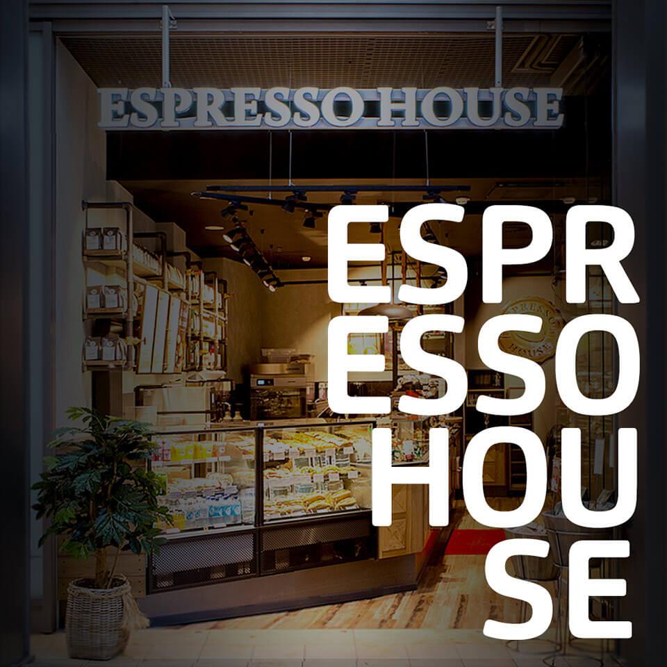 Thumbnail - Espresso House